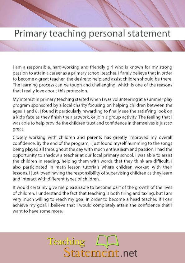 medical school application personal statement examples