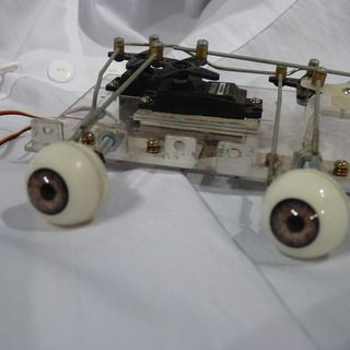 applications of electronic eye project