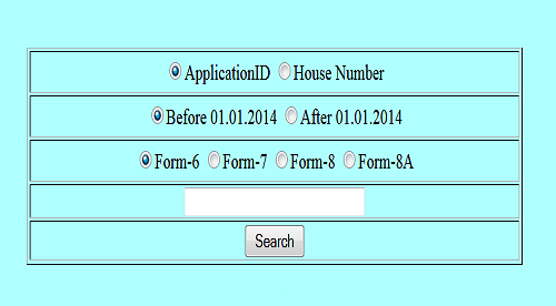 eci nic in online application